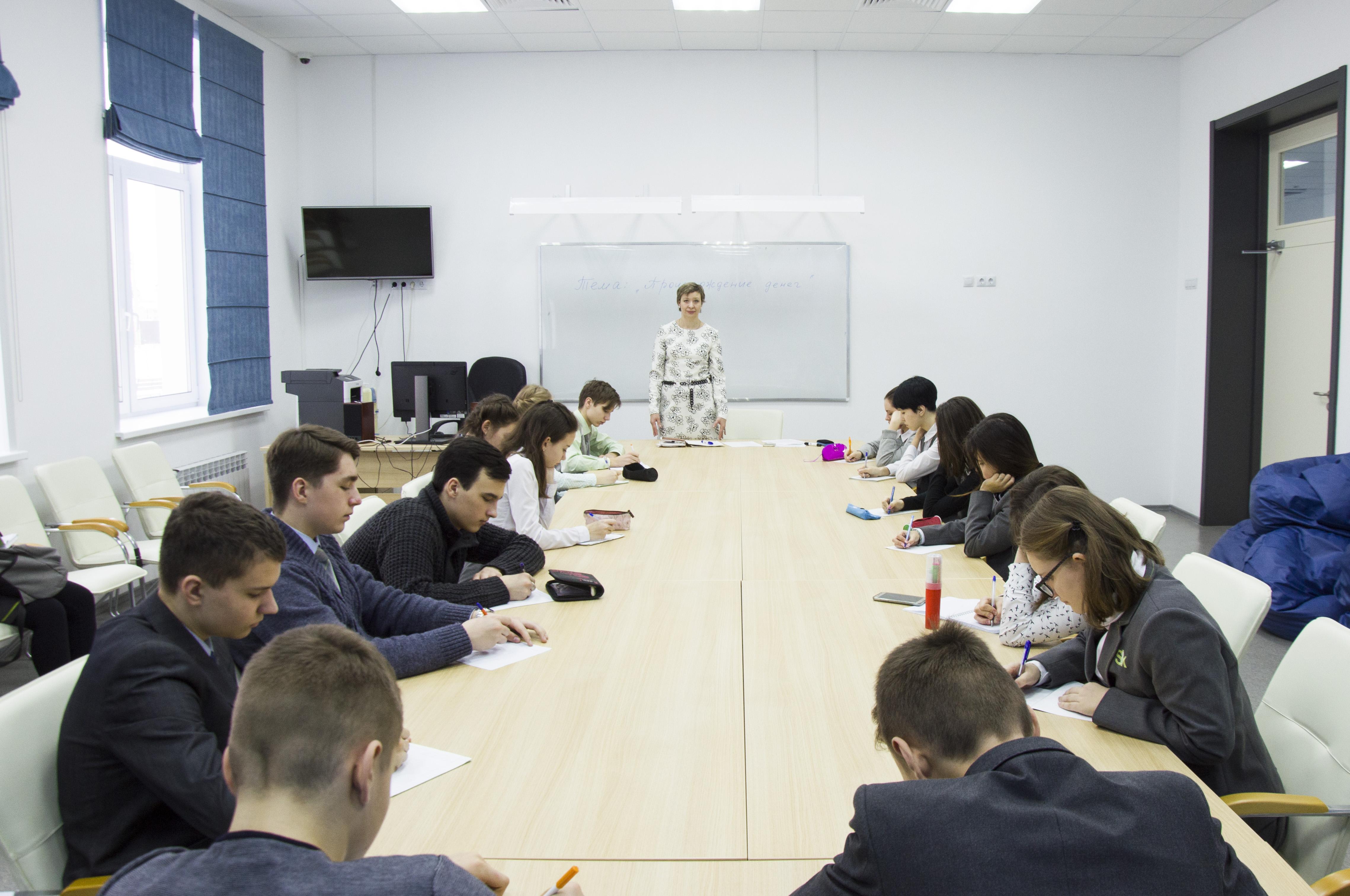 Ученические курсы в тамбове