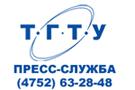 Официальный сайт пресс-службы ТГТУ