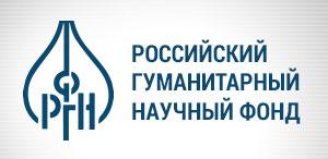 Новые авто до 1201700 тысяч рублей 2017 года